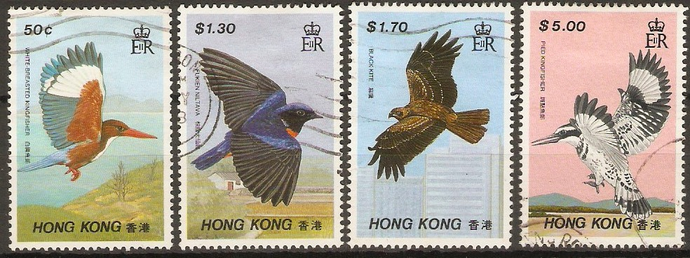 Hong Kong 1988 Birds Set. SG568-SG571.
