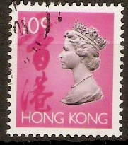 Hong Kong 1992 10c Queen Elizabeth II definitives series. SG702.