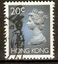 Hong Kong 1992 20c Queen Elizabeth II definitives series. SG702b