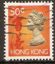 Hong Kong 1992 50c Queen Elizabeth II definitives series. SG703.