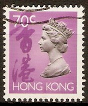 Hong Kong 1992 70c Queen Elizabeth II definitives series. SG705.