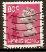 Hong Kong 1992 80c Queen Elizabeth II definitives series. SG706.
