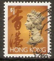 Hong Kong 1992 $1 Queen Elizabeth II definitives series. SG708.