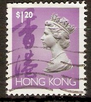 Hong Kong 1992 $1.20 Queen Elizabeth II definitive. SG709.