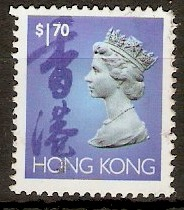 Hong Kong 1992 $1.70 Queen Elizabeth II definitives. SG710.