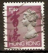Hong Kong 1992 $1.80 Queen Elizabeth II definitives. SG711.