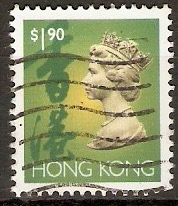 Hong Kong 1992 $1.90 Queen Elizabeth II definitives. SG711a.
