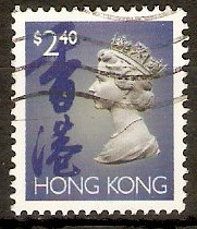 Hong Kong 1992 $2.40 Queen Elizabeth II definitives. SG713a.