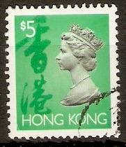 Hong Kong 1992 $5.00 Queen Elizabeth II definitives. SG714.