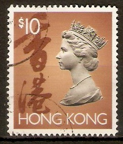 Hong Kong 1992 $10.00 Queen Elizabeth II definitives. SG715.