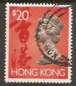 Hong Kong 1992 $20.00 Queen Elizabeth II definitives. SG716.
