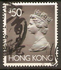 Hong Kong 1992 $50.00 Queen Elizabeth II definitives. SG717.