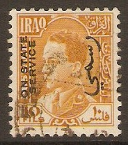 Iraq 1934 10f Yellow Official stamp. SGO196.