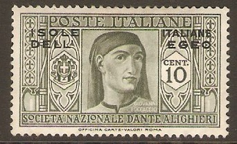 Dodecanese 1932 10c Olive-green - Dante series. SG70.