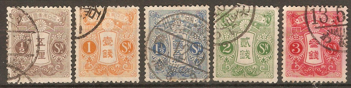 Japan 1914 Low value sequence ½s to 3s. SG167e-SG298.