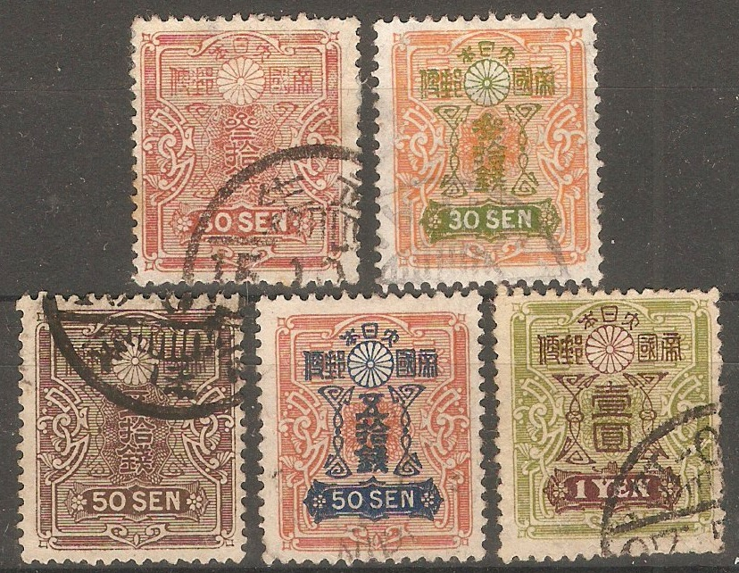 Japan 1914 High value sequence 30s to 1y. SG180e-SG309.