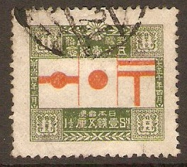 Japan 1921 1½s Post Anniversary Series. SG202.
