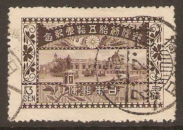 Japan 1921 3s Post Anniversary Series. SG203.