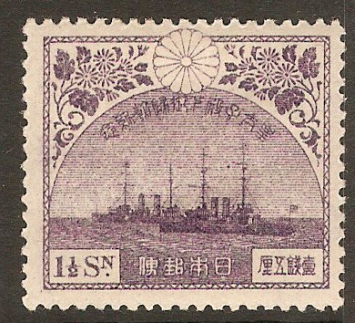 Japan 1921 1½s Violet - Return of Crown Prince series. SG206.