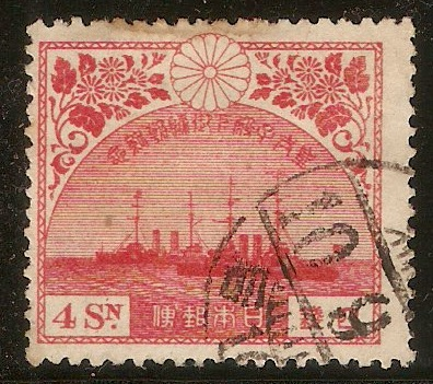 Japan 1921 4s Red - Return of Crown Prince series. SG208.