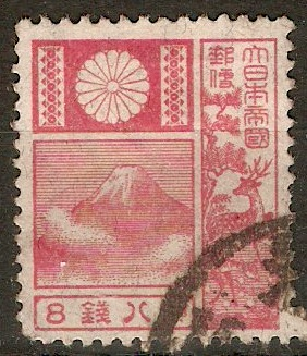 Japan 1922 8s Red - Mt. Fuji series. SG211.