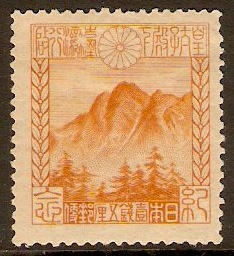 Japan 1923 1½s Yellow - Royal Visit Series. SG213.
