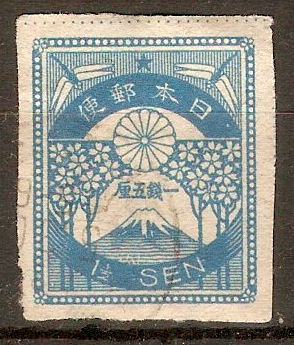 Japan 1923 1½s Blue - Imperf. series. SG216.