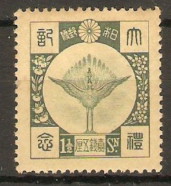 Japan 1928 1½s Green on yellow. SG248.