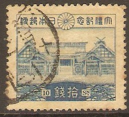 Japan 1928 10s Blue on yellow. SG251.
