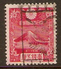 Japan 1935 1½s Red - New Year's Greetings stamp. SG280.
