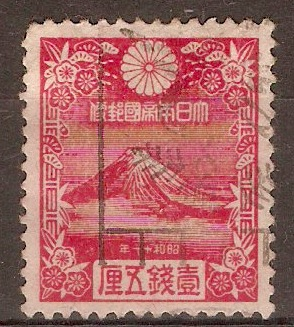 Japan 1935 1½s Red - New Year's Greetings. SG280.