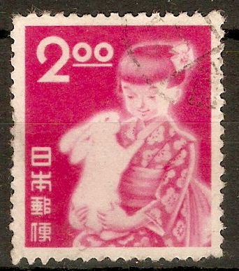 Japan 1951 2y New Year's Greetings stamp. SG604.