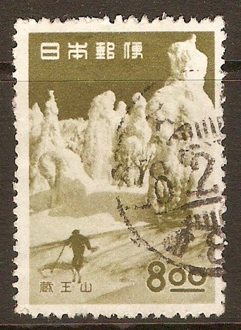 Japan 1951 8y Olive Mt. Zao - Tourist series. SG606.