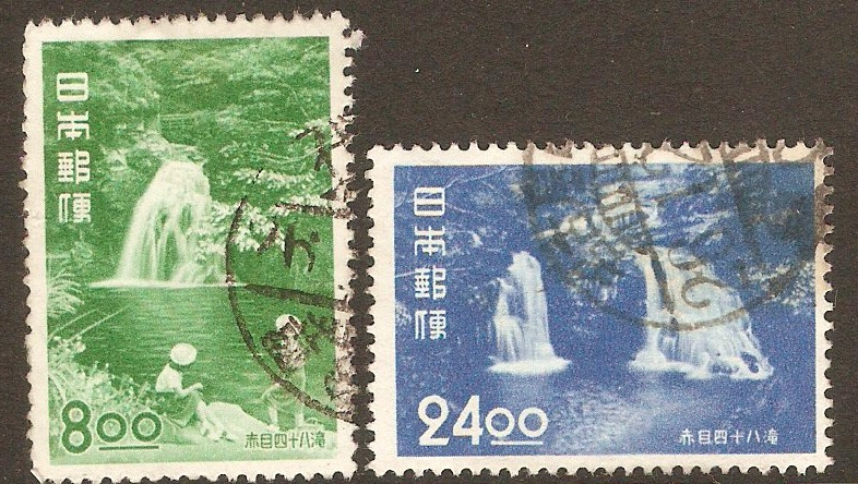 Japan 1951 Akame Waterfalls - Tourist set. SG614-SG615.