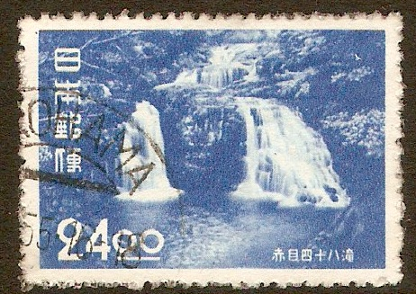 Japan 1951 24y Akame Waterfalls series. SG615.