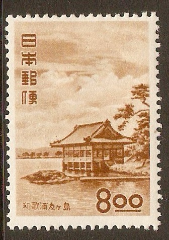 Japan 1951 8y Brown - Coastal Resorts - Tourist series. SG616.