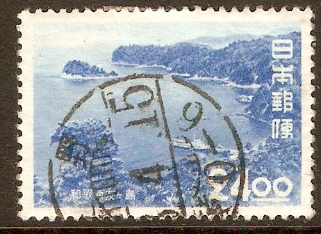 Japan 1951 24y Blue - Coastal Resorts - Tourist series. SG617.