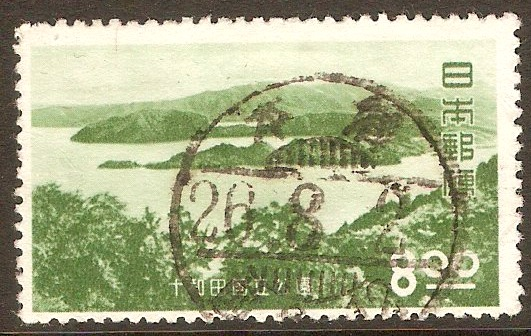 Japan 1951 8y Green - Towada National Park series. SG619.