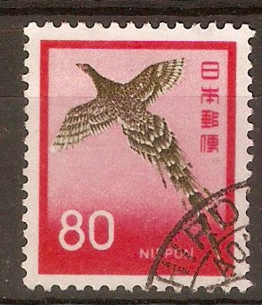 Japan 1961 80y Brown and red - Copper Pheasant. SG864.