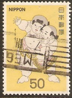 Japan 1978 50y Sumo Pictures 3nd series. SG1515. - Click Image to Close