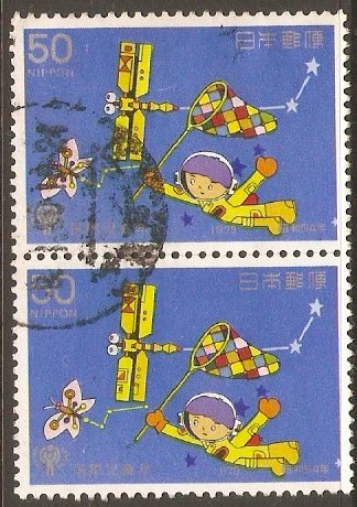 Japan 1979 50y Year of the Child series. SG1540. - Click Image to Close