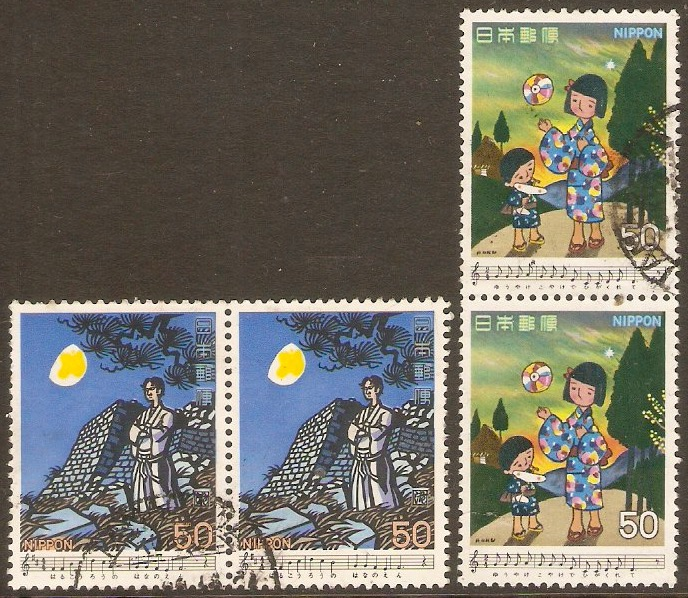 Japan 1979 Japanese Songs - 1st series set. SG1542-SG1543. - Click Image to Close