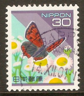 Japan 1992 30y Copper butterfly stamp. SG2217b.