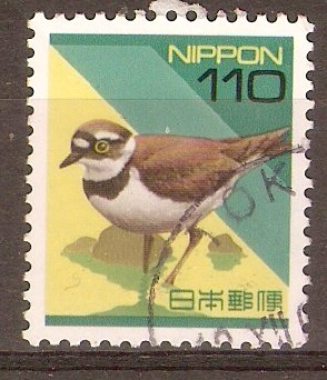 Japan 1992 110y Little Ringed Plover. SG2223a.