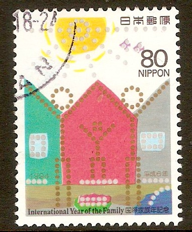 Japan 1994 80y Year of the Family series. SG2300.
