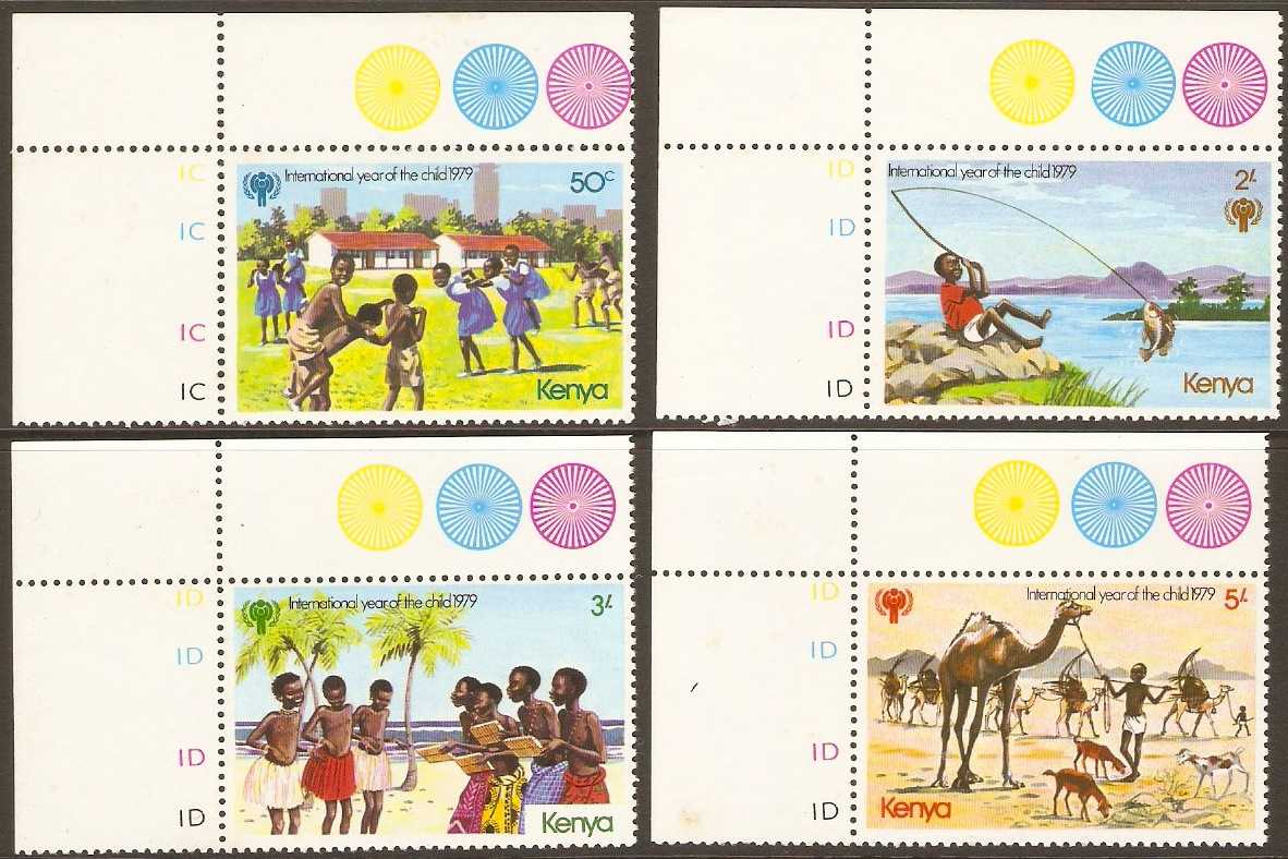 Kenya 1979 Year of the Child Set. SG147-SG150.