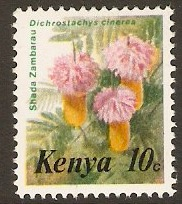 Kenya 1983 10c Flowers Series. SG257.