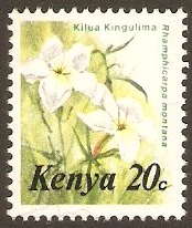 Kenya 1983 20c Flowers Series. SG258.