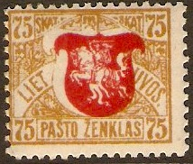 Lithuania 1919 75s red and yellow. SG57.