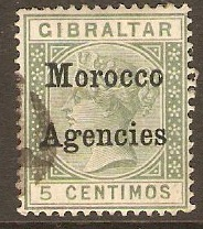Gibraltar Issues Overprinted 1899 5c Green. SG9.